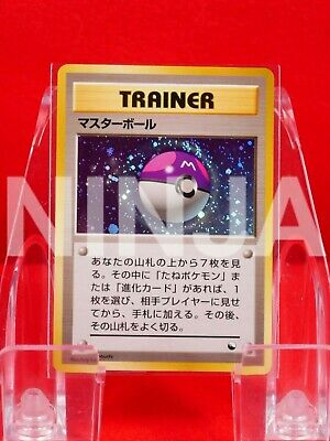 $1.25 • Buy {A Rank} Pokemon Card Master Ball Holo Red Green Quick Starter Japan F/S #K2047