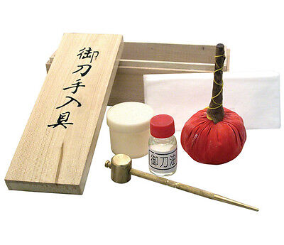 $ CDN16.39 • Buy NEW JAPANESE SWORD CLEANING KIT Uchiko Brass Hammer Oil Rice Papers W/ Container