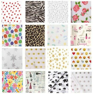 £2.49 • Buy PATTERNED PRINT TISSUE - GIFT WRAPPING PAPER LUXURY SHEETS - ACID FREE 35x45cm