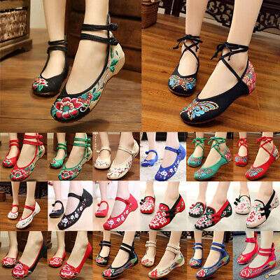 Women Embroidered Chinese Floral Style Wedge Flat Ballet Dance Ankle Strap Shoes • 11.49£