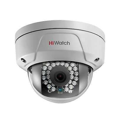 HiWatch By Hikvision 4MP IP POE Vandal Dome Camera With 30M IR 2.8mm Lens • 68.69£