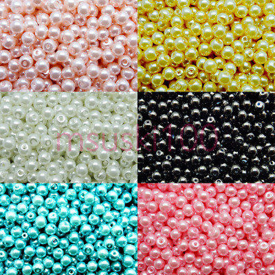 200 X 4mm Glass Beads Pearl Round 6 Colours Hole Jewellery Making Crafts • 0.99£