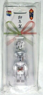 $19.95 • Buy ESAR1545. YOYOGI JAPON BEARBRICK Exclusive Import Keychain Medicom (2013) SEALED