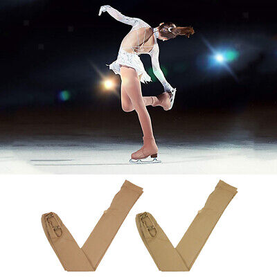 Professional Ice Skating Tights Over The Boot Figure Roller Skating Legging • 9£