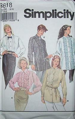 Ladies Blouses - Dress Making/Sewing Patterns S8618 • 7.99£