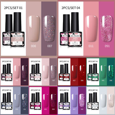 2 Bottles/Set 8ml MAD DOLL Glitter UV Gel Nail Polish Soak Off Nail Art Varnish • 4.79£