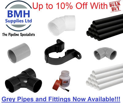 32/40/50MM MUPVC Solvent Weld Waste Pipe 1M & Fittings Black, White & Grey Bulk! • 2.25£