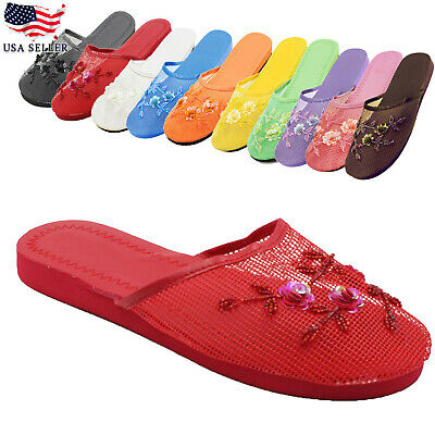$8.99 • Buy New Women's Chinese Mesh Slipper Floral Embroidered Sequin Comfort House Slipper