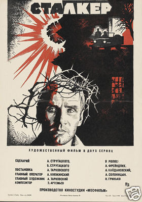 $3.48 • Buy Stalker Andrei Tarkovski 1979 Cult Movie Poster Print