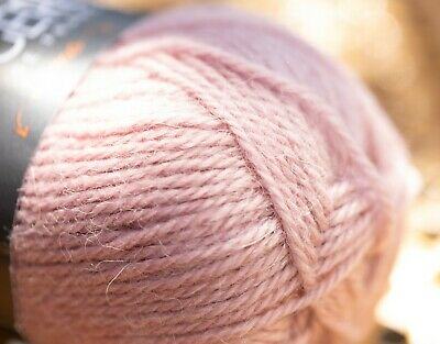 Bergere De France Lima, Aurore - DISCONTINUED Yarn • 2.75£