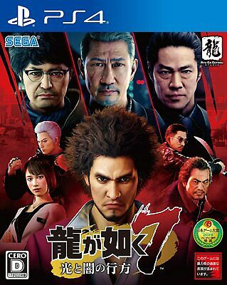 AU172.69 • Buy (. Kazuma Kiryu Yakuza 0 Ver) Yakuza 7 Light And Darkness Of The Whereabouts (Am
