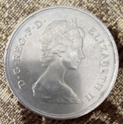 1981 Uk Coin Commemorating The Marriage Of Prince Charles And Lady Diana Spencer • 135£