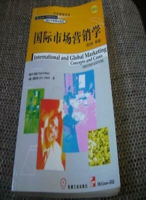 £3.56 • Buy International And Global Marketing: Concepts And Cases (McGraw-Hill/Irwin Ser.