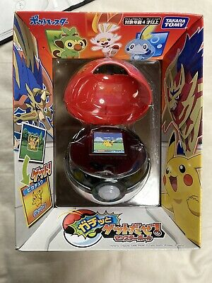TAKARA TOMY Pokemon Get It Tight! Monster Ball Sound And Light Vibration Japan • 71.67£