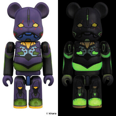 $132.64 • Buy Mint Limited Production Be Rbrick Evangelion First Machine