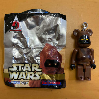 $73.66 • Buy Pepsi Limited Bearbrick Star Wars Jawa Novelty