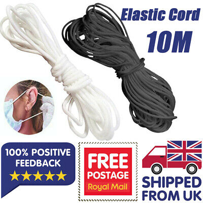 3mm Elastic Cord SOFT BLACK & WHITE Band Strap Sewing Craft For Face Mask • 2.99£