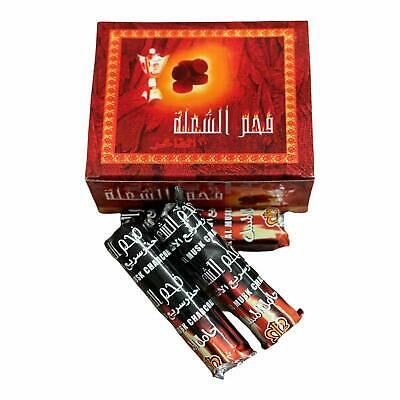 SHISHA / Oud-CHARCOAL BAKHOOR INCENSE BURNER COAL TABLETS By 80pcs  • 7.99£