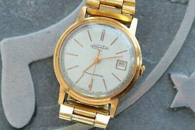 Vintage Soviet Watch POLJOT, 1mchz Factory 1 KL, Gold Plated AU20 • 30£