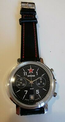 Vremia Poljot 3133 Chronograph Nos Soviet Russian Swiss Watch • 63.89£