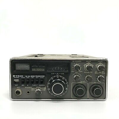 [For Parts / Repair] TRIO Ts-700GⅡ 2M All Mode Vhf Transceiver From Japan [HJ] • 69.12£