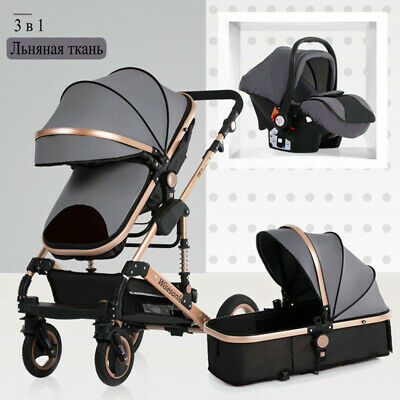 View Details Grey Baby Stroller Car Seat Travel System 3 In 1 Buggy  Baby Carriage Pushchair • 168.66£