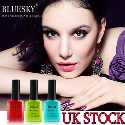 Bluesky Gel Nail Polish Soak Off Base Top Color Coat Christmas Gift 10ml-UKSTOCK • 2.99£