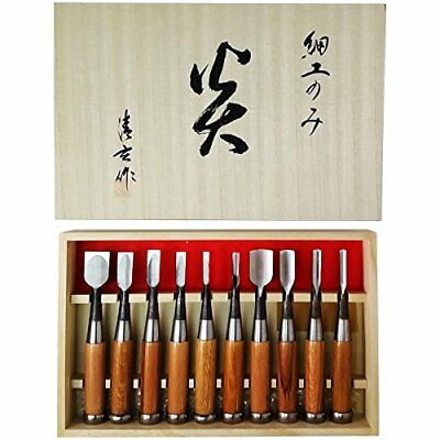 Kawase Cutlery Industry Japanese Chisel Nomi 10 Pairs Set Tool From JAPAN NEW • 242.58£