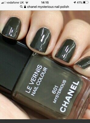 Chanel Le Vernis Nail Colour 601 Mysterious     Full Size   New   • 12.99£