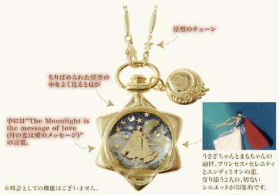 £480.49 • Buy Sailor Moon Moon Phase Pocket Watch Necklace
