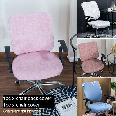 AU10.73 • Buy Stretchable Removable Swivel Chair Cover Computer Office Elastic Separate Modern