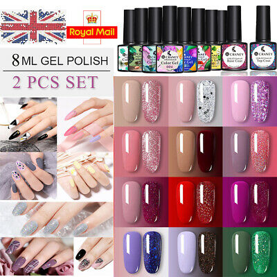 Gel Polish Gift Set Craney Nude & Shimmer Sequins 2Colors Bundle UV Nail Varnish • 4.99£