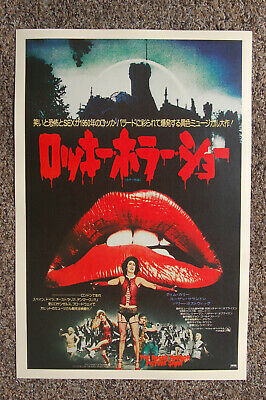 $ CDN5.09 • Buy The Rocky Horror Picture Show Lobby Card Movie #2 Poster Tim Curry