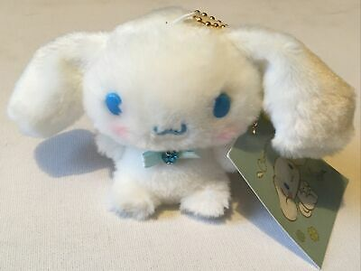 Cinnamoroll Nakajima Sanrio Adorable Fluffy Small Plush Bag Pendant New Cute! • 8.99£