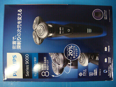 AU332.85 • Buy Philips Norelco Men's Electric Shaver Series 9000 S9186/12 Ultra Blue BNIB