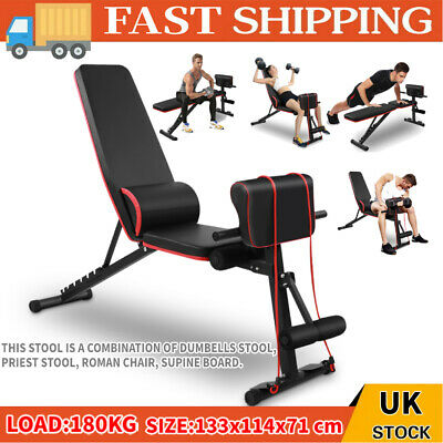 Foldable Dumbbell Bench Weight Training Fitness Sit Up Adjustable Gym Exercise • 69.99£