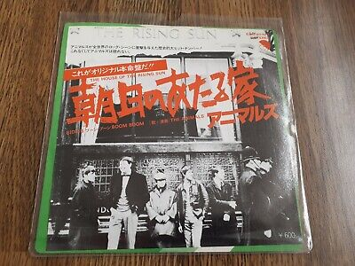 £19.95 • Buy The Animals - The House Of The Rising Sun 7  1977 Emi Records Japan Near Mint