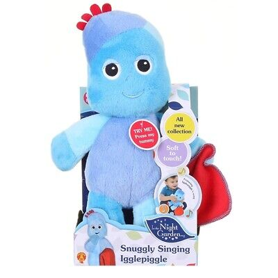 In The Night Garden Snuggly Singing Iggle Piggle Soft Toy 29cm FREE P&P • 19.95£