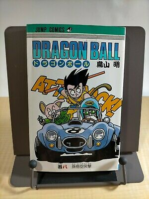 $ CDN20.39 • Buy DORAGON BALL Vol.8  AKIRA TORIYAMA  JAPAN  JUMP COMICS