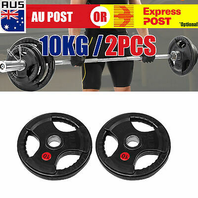 AU48.99 • Buy 10-20KG Rubber Olympic Weight Plate Weight Lifting Bumper Barbell Dumbbell AU