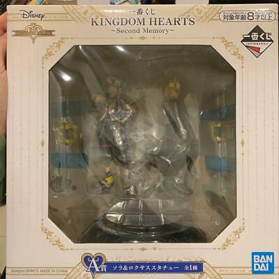 AU134.88 • Buy 7-Eleven Ichibankuji Kingdom Hearts Award