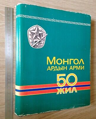 £120 • Buy Book Photo Album 1971 People's Army Of Mongolia 50th Anniversary Armed Forces