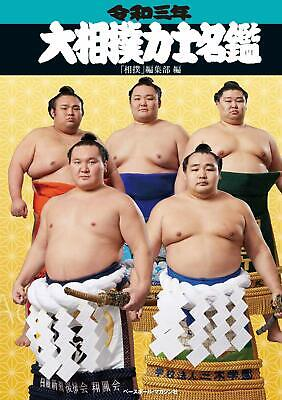 £29.82 • Buy 2021 Japanese Professional Grand SUMO Wrestler Directory Book Fast Shipping