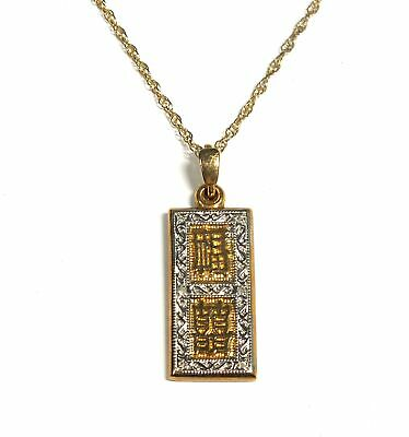 £141 • Buy .375 9ct YELLOW & WHITE GOLD Rectangular Asian Character Necklace, 9.65g - D31