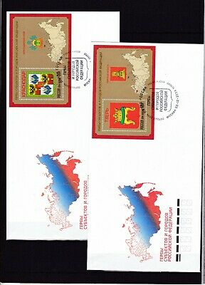 £0.71 • Buy Russia - 2014 -  Collection - FDC