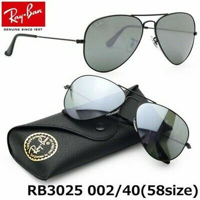 £72.99 • Buy Sale!ray-ban Sunglasses Rb3025 167/1m-bronze Frame/violet Mirror Lens-fast Post