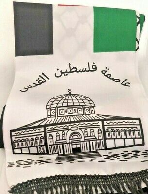 £11.87 • Buy Palestine Flag Neck Scarf, Shemagh, Jerusalem Capital Of Palestine With Al-Aqsa