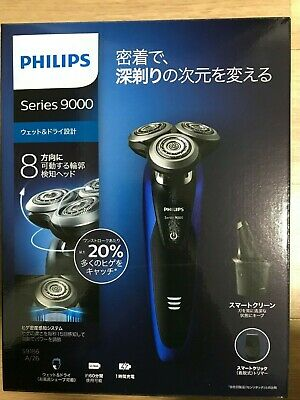 AU264.96 • Buy Philips 9000 Series Men's Electric Shaver S9186A/26 Washable Rotatable
