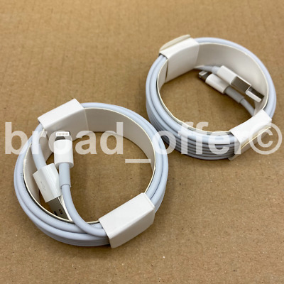 AU13.18 • Buy 2 X Genuine IPhone Fast Charger For Apple 2M Long USB Cable Data Lead 5 6 7 8 X