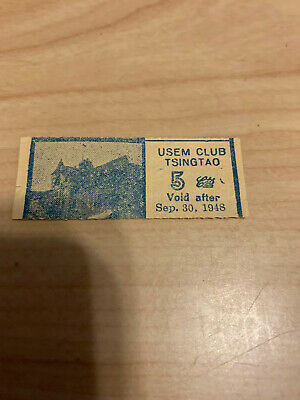 $12 • Buy Wwii Military Trade Token Chit China Marines Enlisted Club 1948